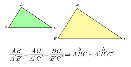 اثبات مثلث های متشابه